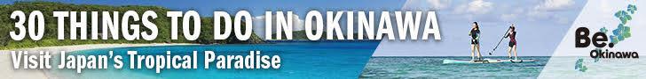 タイムアウトのグローバルネットワークを活用したプロモーション『30 things to do in Okinawa』