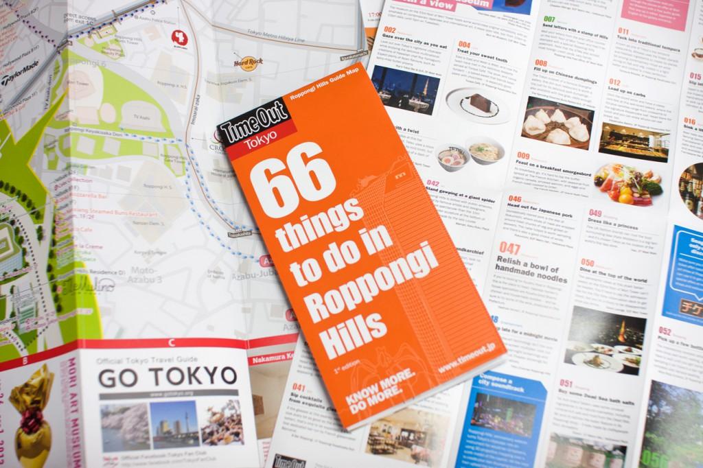 タイムアウト東京の六本木ガイドマップ(英語版)