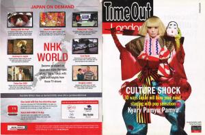 タイムアウトマガジンを使ったNHK WORLDの広告展開