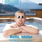 タイムアウト東京マガジン17号/Time Out Tokyo Magazine(英語)