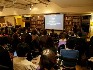 タイムアウト東京主催のトークイベント『世界目線で考える。』の『訪日観光マーケティング総括編』が開催