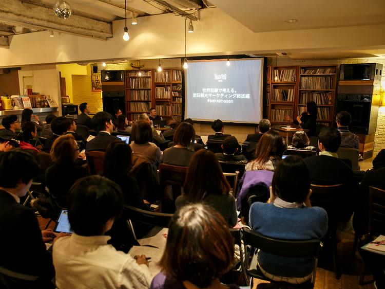 タイムアウト東京主催のトークイベント