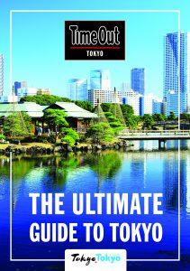 タイムアウト東京はの英語版リーフレット『The Ultimate Guide to Tokyo』