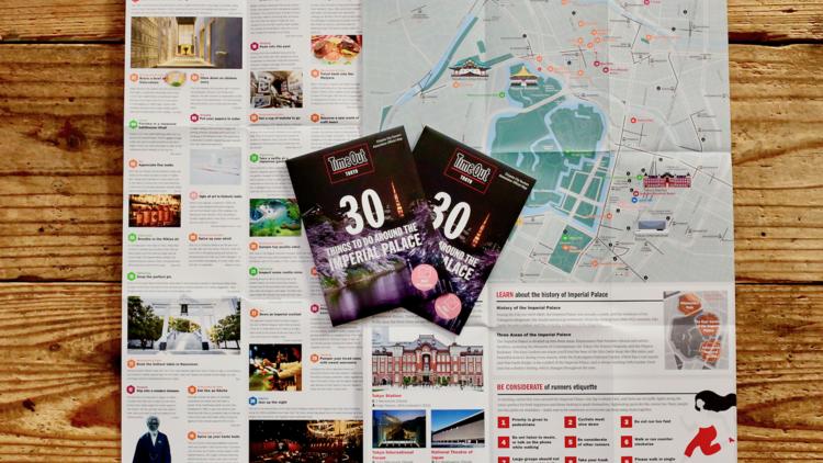 皇居周辺の英語ガイドマップ