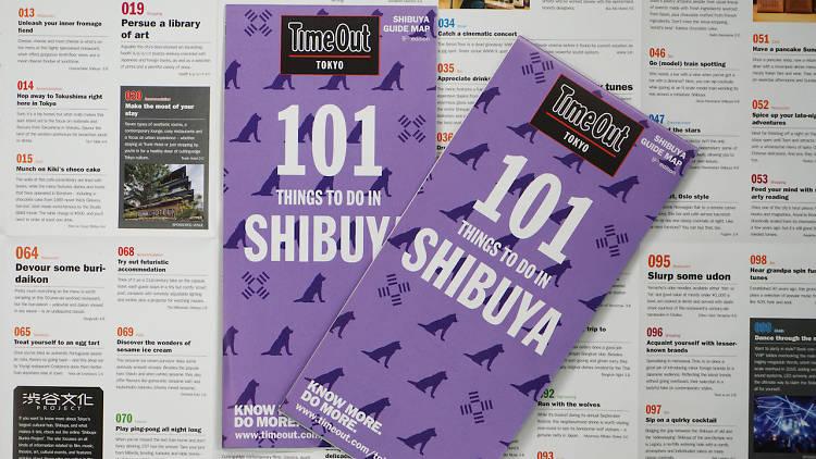 タイムアウト東京の渋谷英語ガイドマップ