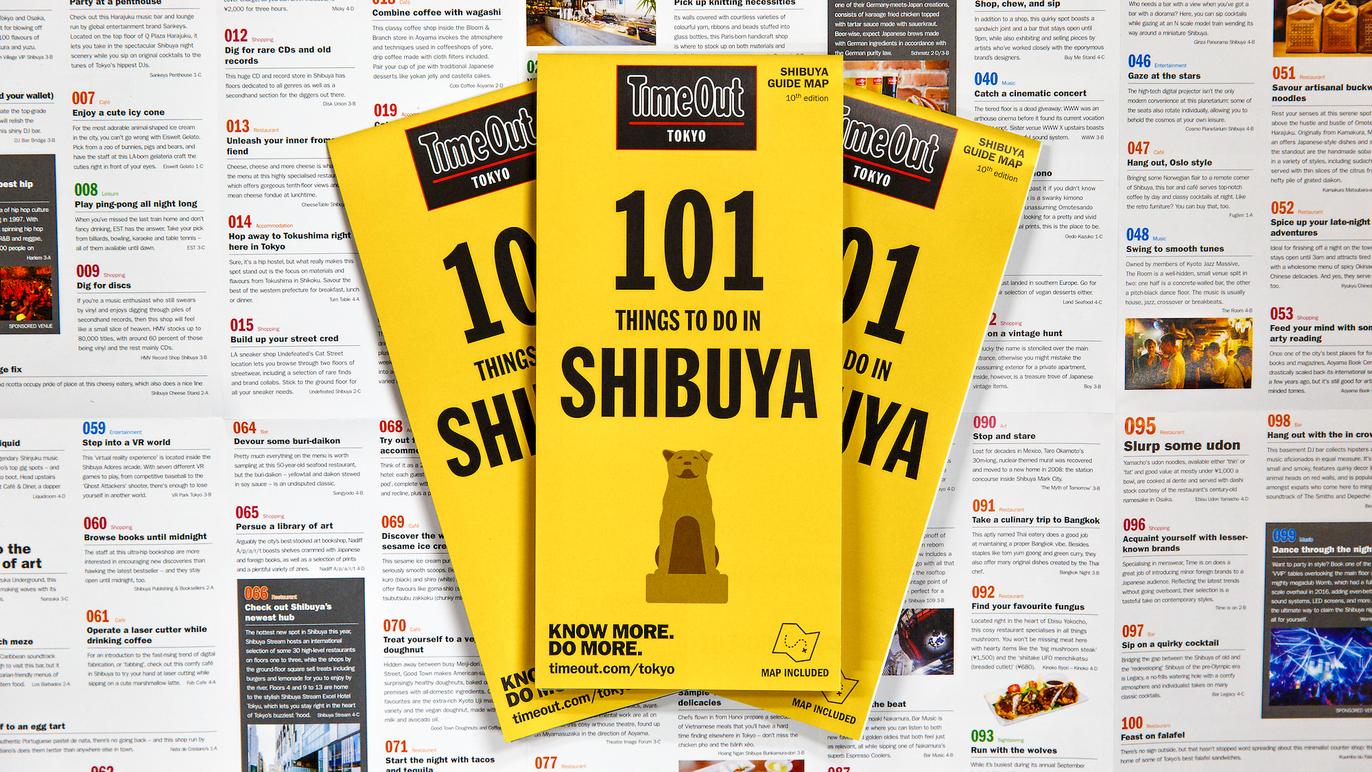 タイムアウト東京ガイドマップ「渋谷でしかできない101のこと」英語版