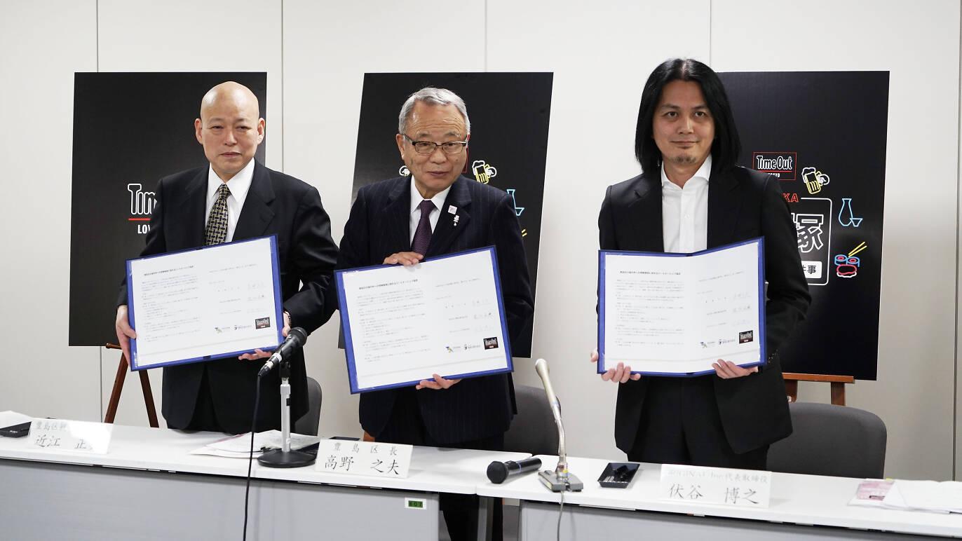 豊島区、一般社団法人豊島区観光協会とタイムアウト東京を運営するORIGINAL Inc.の3者によるパートナーシップ協定を締結