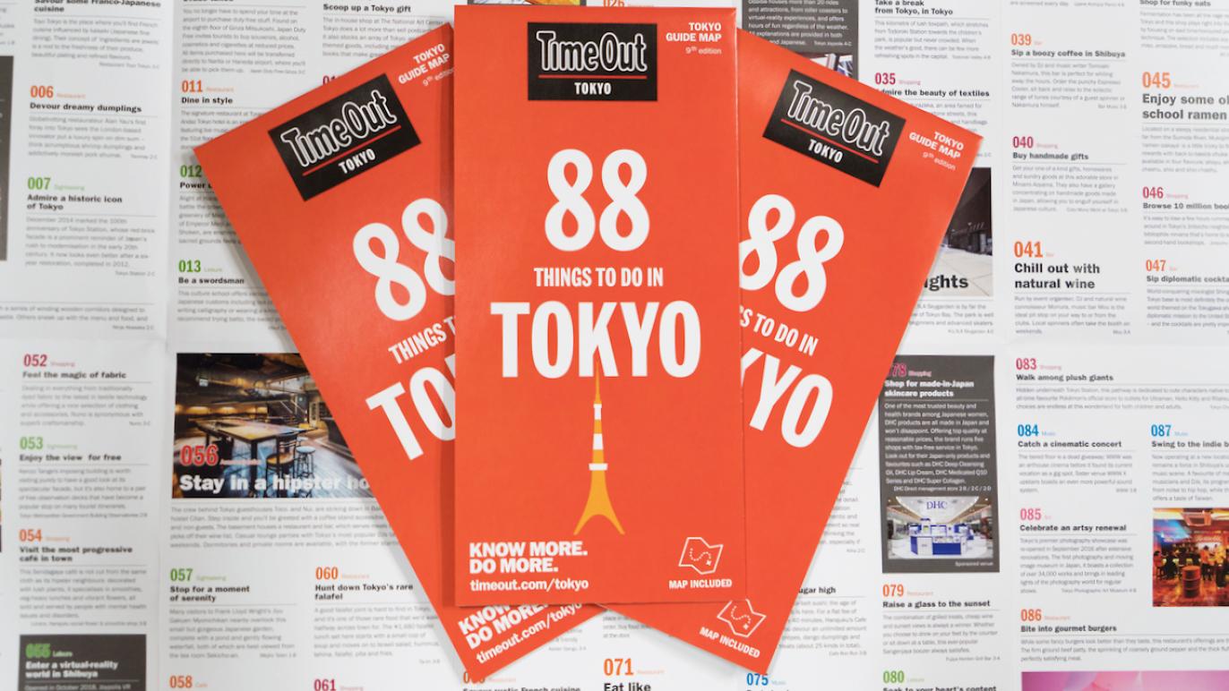 タイムアウト東京の定番ガイドマップシリーズ『東京でしかできない88のこと』(英語版)
